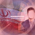 تیزر تبلیغاتی نامزدهای انتخاباتی ( وله و کلیپ تبلیغاتی) شماره 5