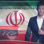 تیزر تبلیغاتی نامزدهای انتخاباتی ( وله و کلیپ تبلیغاتی) شماره 7