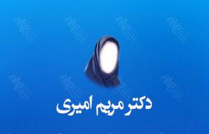 کلیپ تبلیغات نامزدهای انتخابات ( وله و کلیپ تبلیغاتی) شماره 9