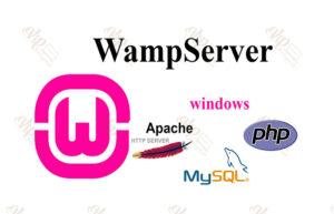 آموزش تصویری wamp server